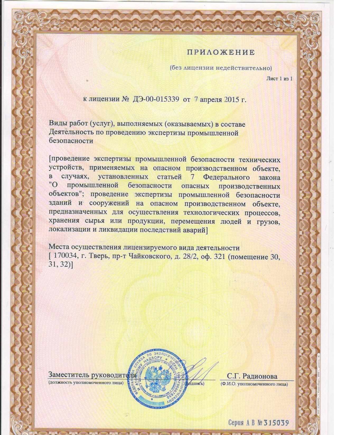 Как вернуть деньги с телефона на карту сбербанка - бэби. ру